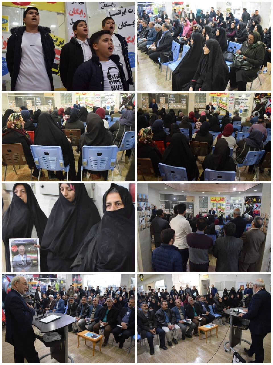 حمایت اهالی مسکن مهر شاهین شهر از آقای حاجی
