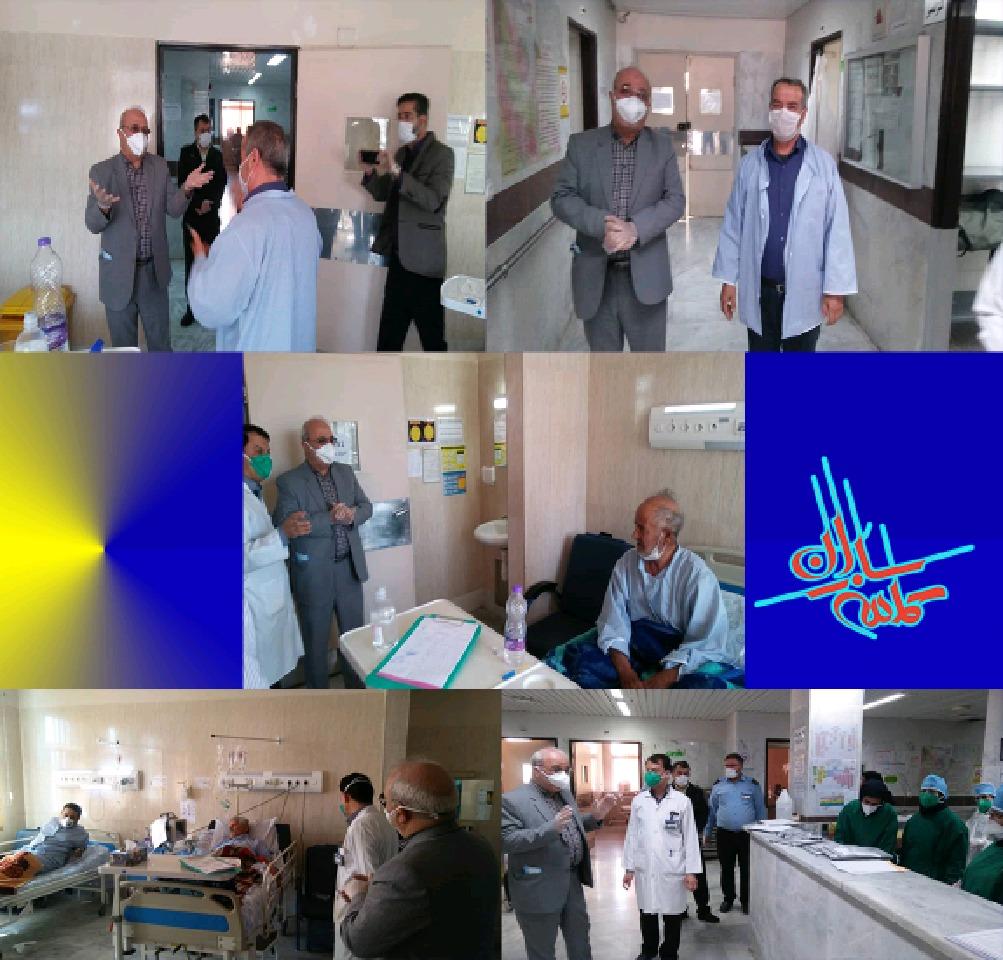 فیلم – ۱۵ اسفند ۹۸ عیادت از بیماران بیمارستان گلدیس