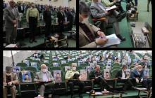 حضور آقای حاجی در جلسه شورای اداری استان اصفهان