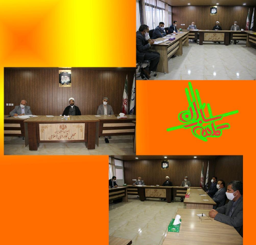 جلسه مشترک امام جمعه ، نماینده ، فرماندار ، شهردار و اعضای شورای اسلامی