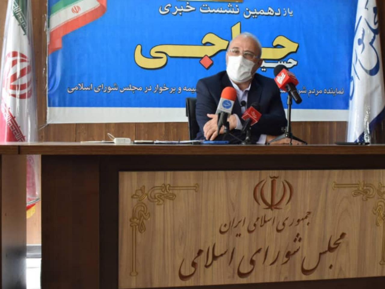یازدهمین نشست خبری آقای حاجی با حضور اصحاب رسانه صبح امروز برگزار شد