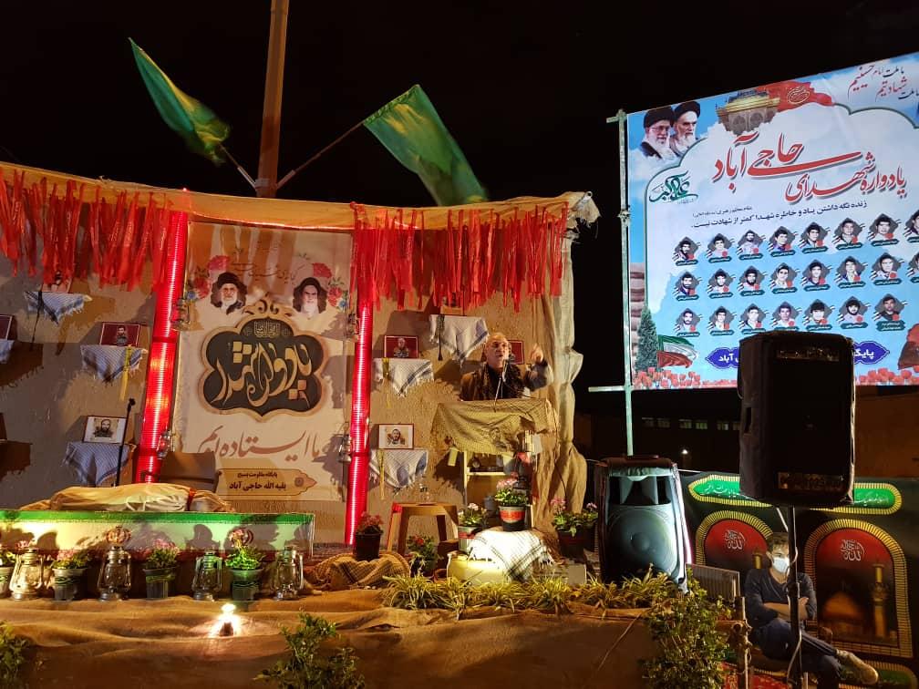 حسینعلی حاجی هم اکنون در یادواره شهدای حاجی آباد مشغول سخنرانی است