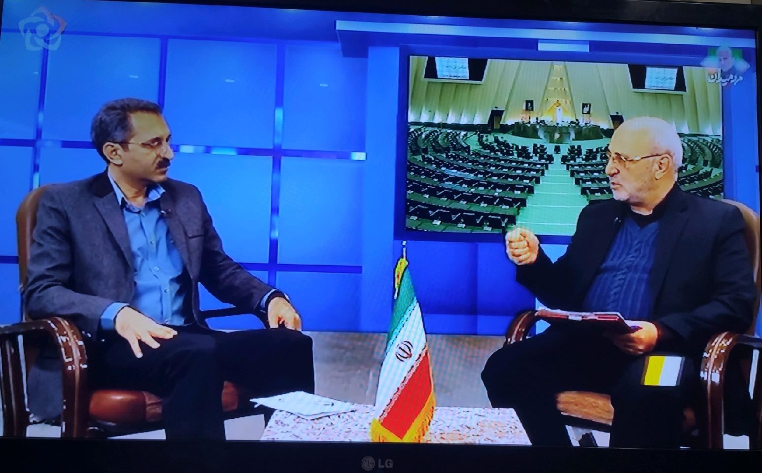 برنامه تلویزیونی خانه ملت با حضور آقای حاجی، امروز جمعه ۱۲ دی ماه ۱۳۹۹