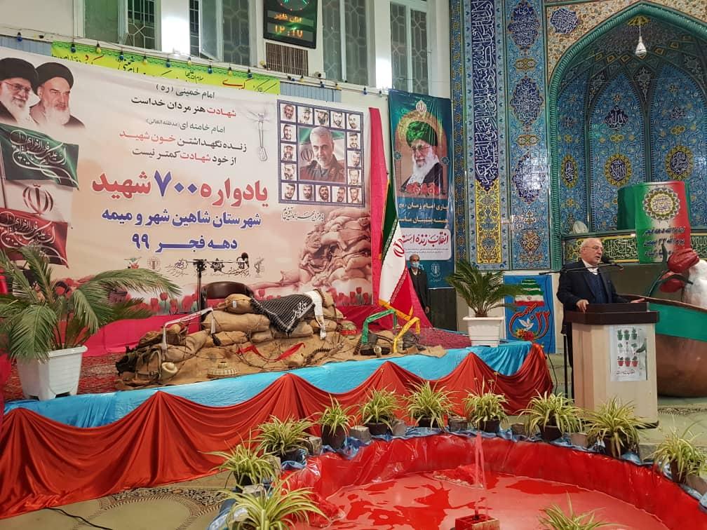 سخنرانی آقای حاجی در مراسم یادواره ۷۰۰ شهید شهرستان شاهین شهر و میمه