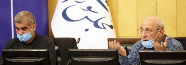نظرات کارشناسی آقای حاجی درخصوص معایب تفکیک وزارت صنعت،معدن و تجارت