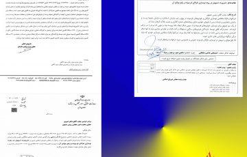 پاسخ معاون وزیر راه و شهرسازی به تذکر کتبی آقای حاجی
